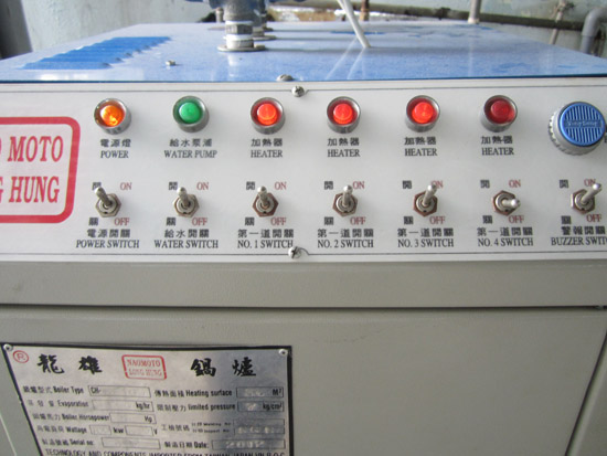 kiểm định nồi hơi công suất 150 kg/h áp suất 7kg/cm2 tai q9 - tphcm- hình 4